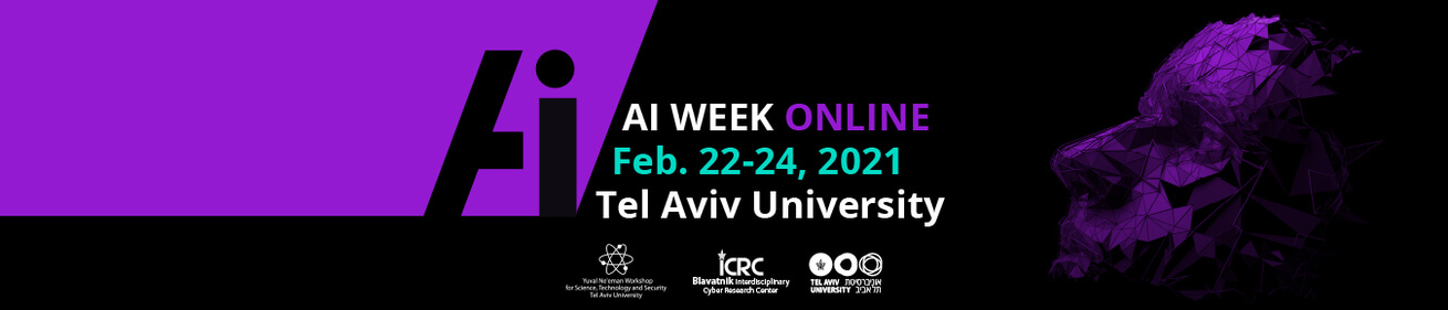 Tech Conferences in Israel