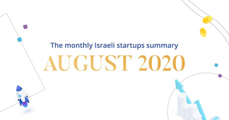 Israeli startups