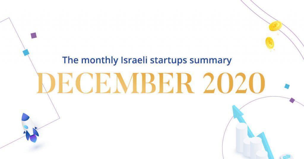 Israeli startups December